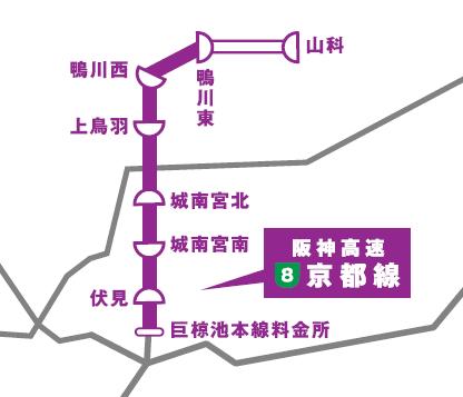 高速 料金 阪神